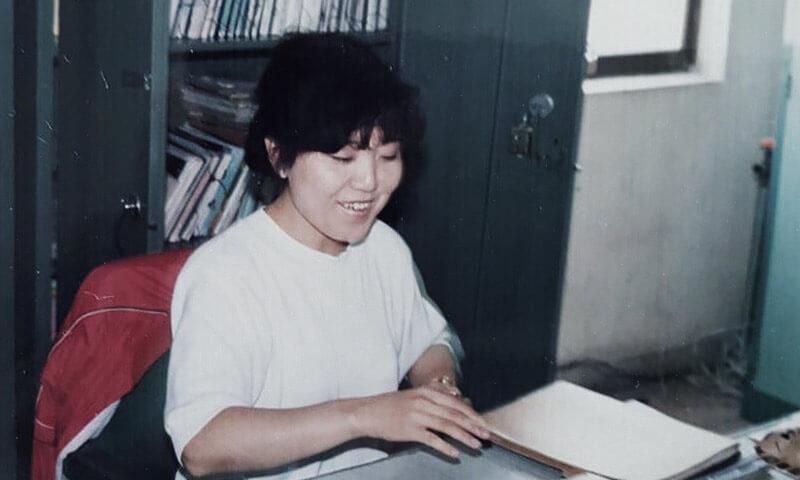 1987년 공무원