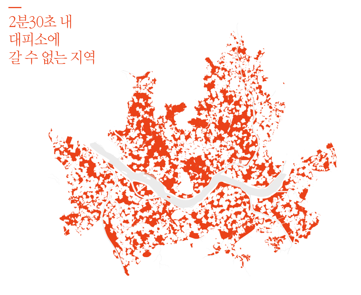 2분 30초 내 대피소 갈 수 없는 곳, 서울의 43%