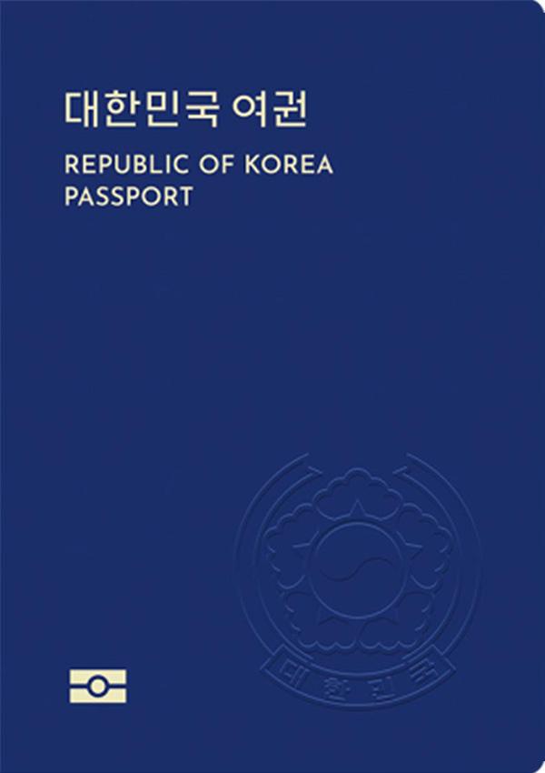 한국 (B안)